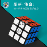 ShengShou Original Rubik's Legend S 3x3x3 black speed competition magic cube children puzzle toy Rubiks