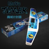 Moyu Timer Speed Cube Timer and Mat High Speed Timer Clock Machine for Magico Cubes Competition Speed Timer Cube Mat