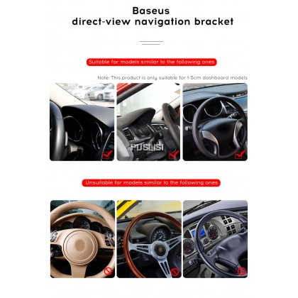Baseus Dashboard Car Phone holder Mount Osculum Gravity For Iphone Huawei Samsung Oppo Vivo Xiao Mi