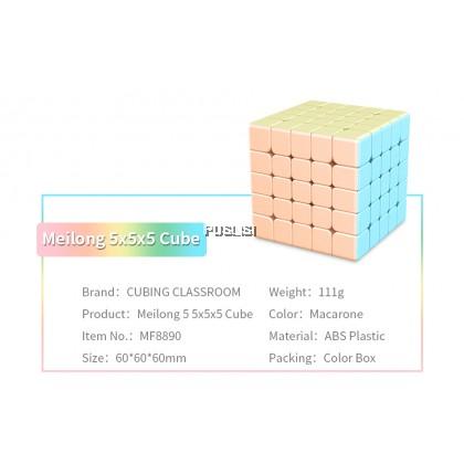 Moyu Meilong Macaron 3x3x3 2x2x2 4x4x4 5x5x5 Pyramid Speed Magic Cube Professioanl Puzzle Educational Toys for Children Boys