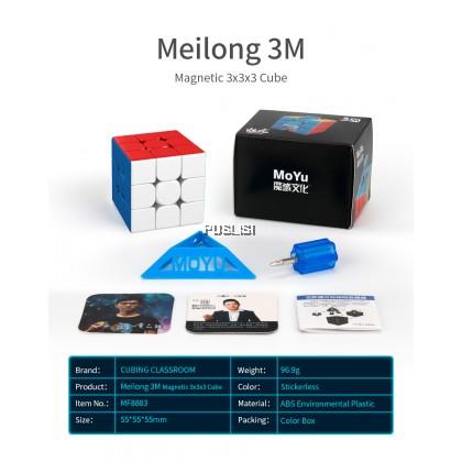 Moyu Meilong 3M 2M 4M 5M 2x2 3x3 4x4 5x5 Magnetic Magic Speed Cube Cubing Classroom Magnets Puzzle Cubes Toys for kids meilong M