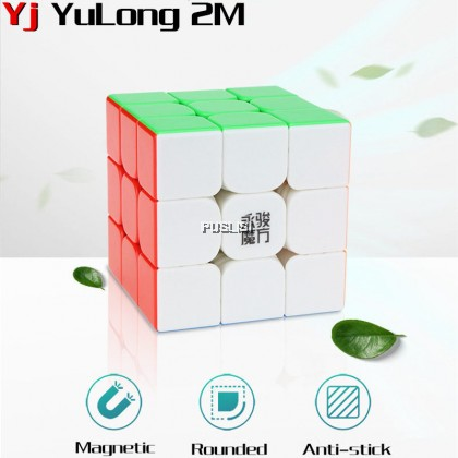Yongjun Yulong V2 M 2X2X2 3x3x3 4X4X4 5X5X5 6X6X6 7X7X7 Magnetic Magnet Speed Cube Puzzle Professional Educational Toys for Kids