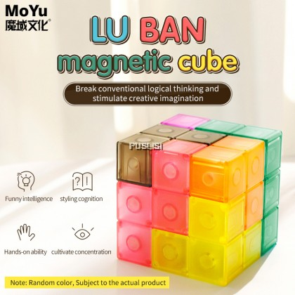 Moyu Luban Magnetic Building Blocks Assembled Transparent Cube 3x3 Children's Educational Toys for Boys Girls