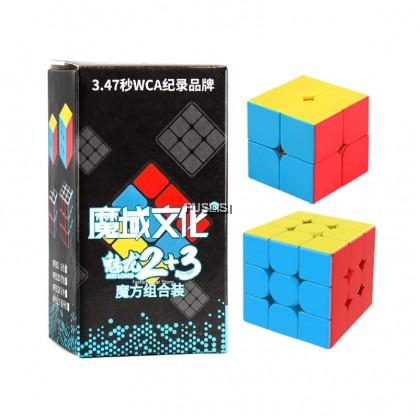 MOYU cubes 2x2 3x3 cubes gift box set MOYU 3x3x3 Cube Educational-Toys Speed Puzzle Magic cube speed cube moyu game