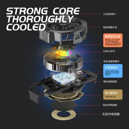 Mobile Phone Radiator Phone Cooling Fan Game Cooler iPhone Cooling Radiator for PUGB