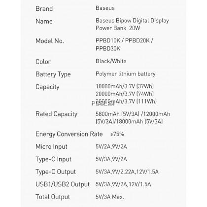 Baseus Original PD 20W Power Bank 30000mAh 20000mAh 10000mAh Fast Charging Pack Powerbank Portable External Charger Battery