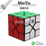 MoYu 3D Redi Cube Magic Cube Speed Twist Puzzle Strange-shape Cube Kids Toy