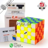 Qiyi Wushuang 5x5 Stickerless Rubik cube Magic cube MoFangGe Puzzle Toys