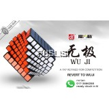 Qiyi Mo Fang Ge WuJi 7x7x7 rubik cube magic cube - world record cube