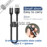 BASEUS U-shape Portable Type C Lightning Data Sync Charging Cable 23CM with Type C to Iphone Adapter