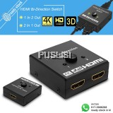 HDMI Bi Directional Switcher Switch 4K Splitter 2 Ports 2 x 1 or 1 x 2  HD Pass Through Support 1080P 4K Ultra HD