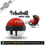 OEM Hard Case Cover Protective Bag For Nintendo Switch Poke Ball Plus Pokemon